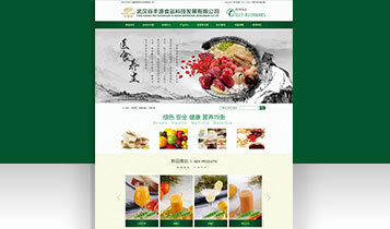 谷豐源食品科技
