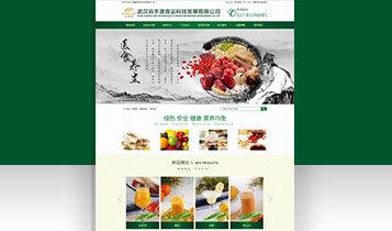 谷丰源食品科技
