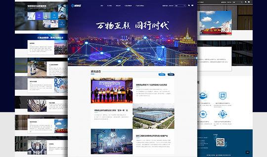 沈阳网站制作案例-博韩伟业(北京)科技有限公司